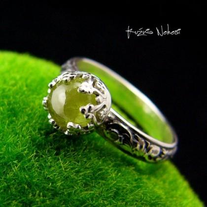 Pierścień Toris - Turmalin Srebro